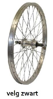 Achterwiel 20 x 1,75 Freewheel 7V ZW. Merk Rigida